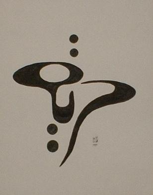 means : freedom الحرية