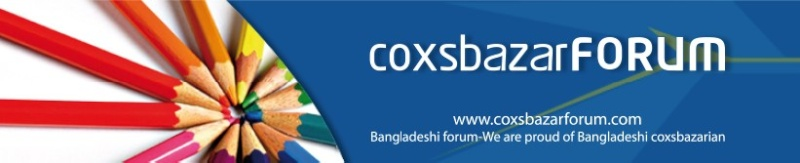 www.coxsbazarforum.com