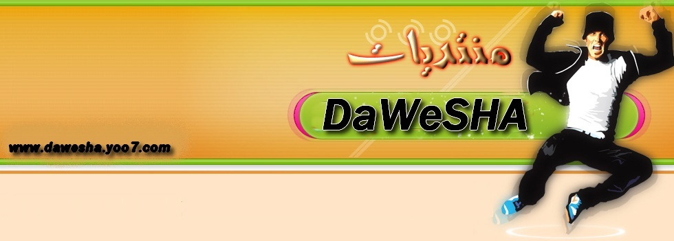 dawesha