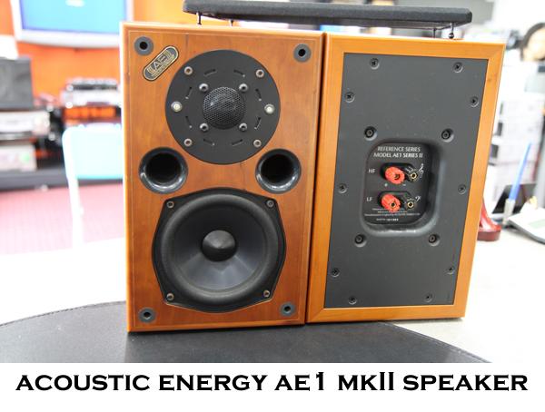 Acoustic Energy  Award Winning Loudspeakers