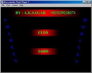 NOKIA 1110 1600