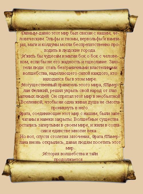 http://i87.servimg.com/u/f87/13/77/38/88/myblog12.jpg