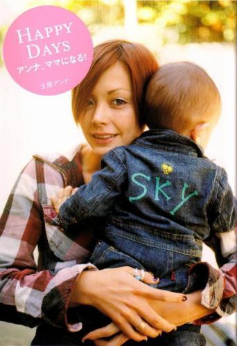 Anna Tsuchiya Son Photos de Anna Tsuchiy...