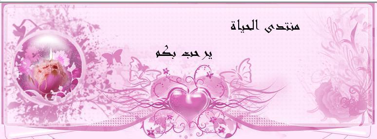 El7eah